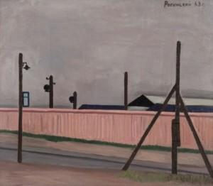 рогинский розовый забор